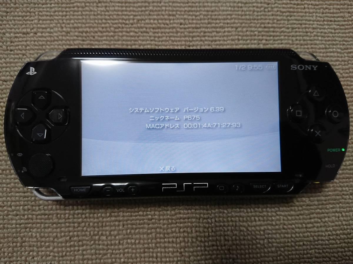 K110 SONY PSP 本体セット PSP-1000 ソニー プレイステーションポータブル_画像8