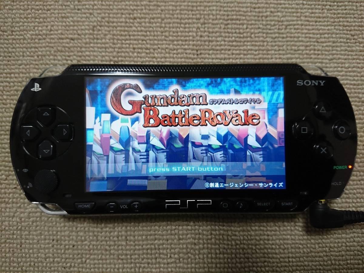K110 SONY PSP 本体セット PSP-1000 ソニー プレイステーションポータブル_画像9