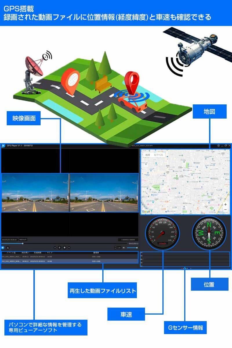 定価12800円 AKEEYO ドライブレコーダー 前後カメラ 車内外同時録画 ドラレコ 車内カメラ フルHD 1080P STARVIS搭載 暗視対応 GPS搭載_画像8