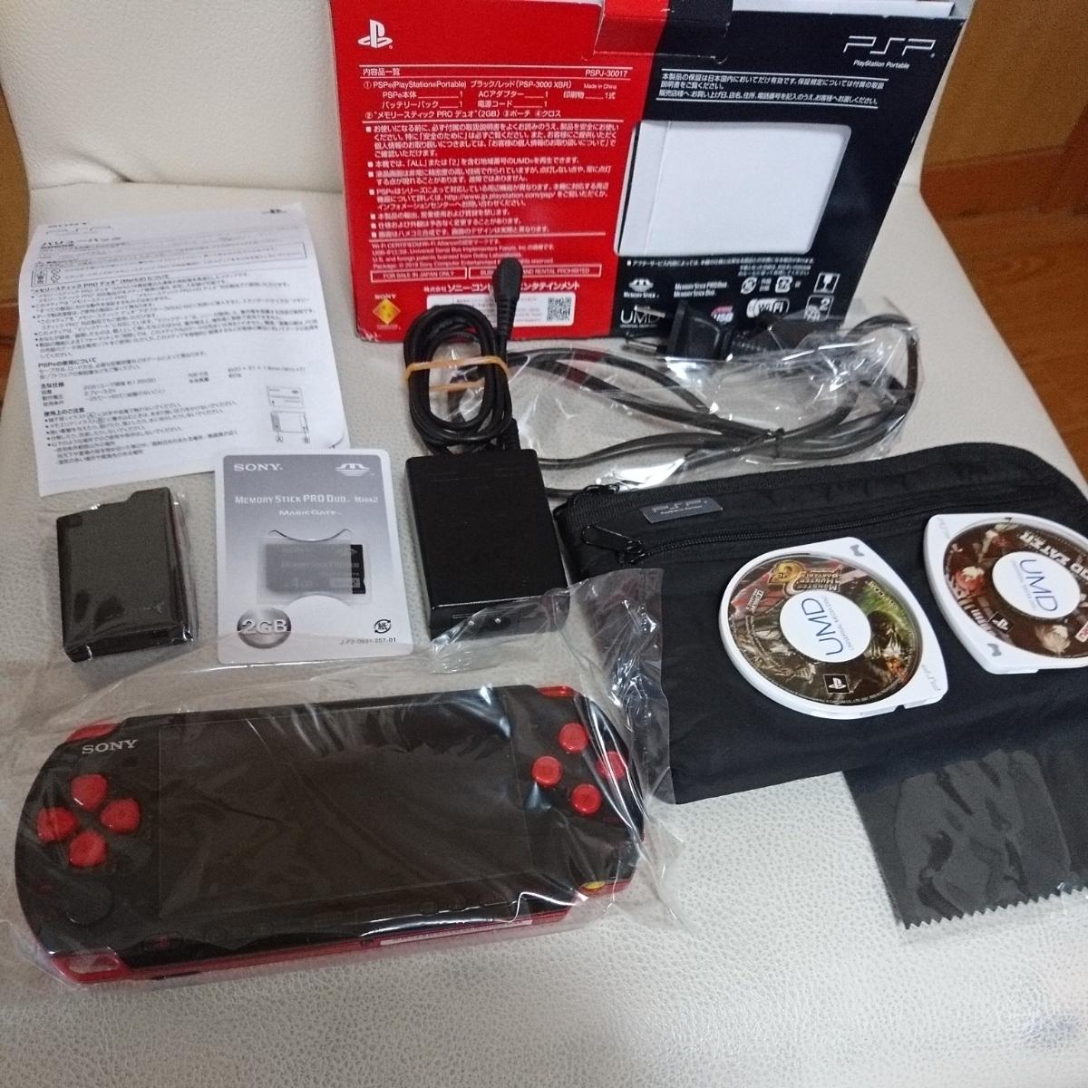 PSP3000本体 バリューパック黒×赤 動作良好_画像5