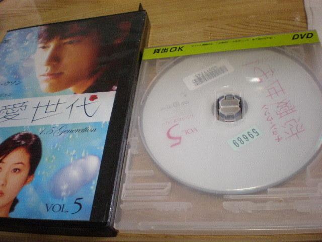韓国ドラマケース無し【DVD】チョン・ウソン/恋愛世代Vol.5/日本語字幕/青春ラヴストーリー/_画像3