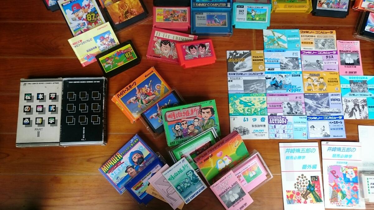 fcソフト レア 希少 ファミコンソフト マリオ ビーバップハイスクール ソフト 本体のみ 箱付き まとめて 大量 _画像4