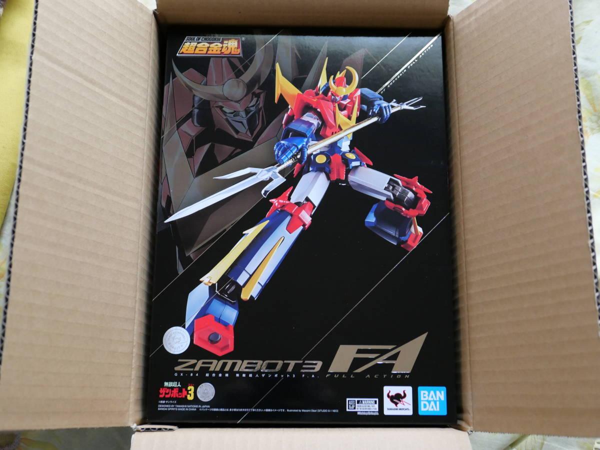 【新品】超合金魂 GX-84 無敵超人ザンボット3 F.A._画像2