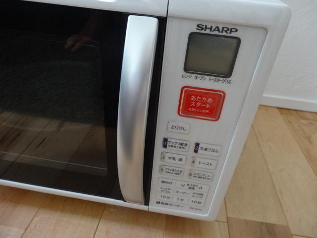1円~最落なし売り切り■SHARP RE-S15C オーブンレンジ ホワイト■_画像2