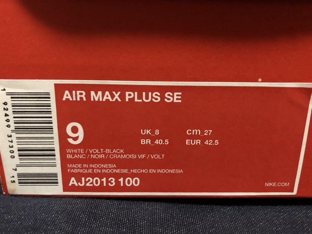 新品 NIKE AIR MAX PLUS SE ナイキ エアマックス プラス 27.0cm 白 黒 黄 赤 ホワイト ブラック 蛍光 ボルト イエロー マップラ スニーカー_画像9