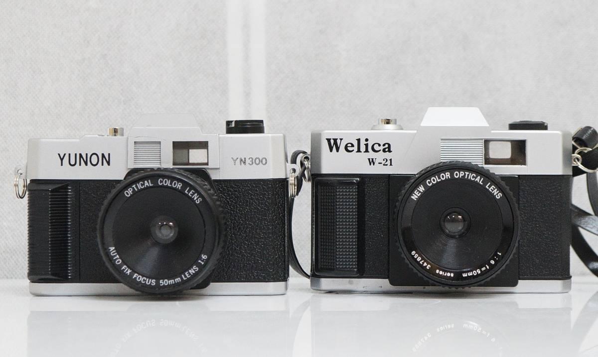□ 種類色々 カメラ20台まとめて 一眼レフ/フィルム/コンパクト/蛇腹 Canon/PETRI/KONICA/FUJI/Nikon/RICOH等 動作未確認 中古 現状品 ③_画像10