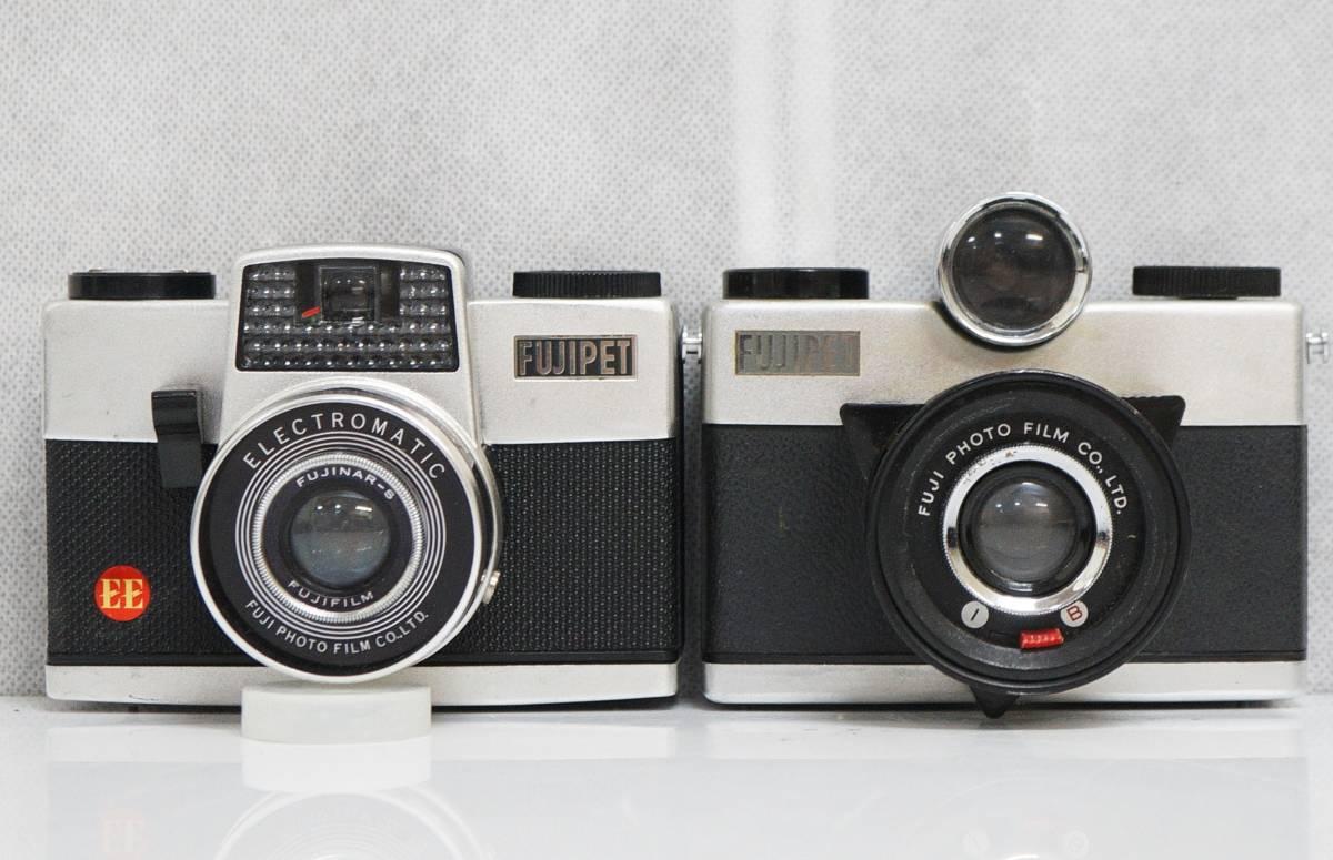 □ 種類色々 カメラ20台まとめて 一眼レフ/フィルム/コンパクト/蛇腹 Canon/PETRI/KONICA/FUJI/Nikon/RICOH等 動作未確認 中古 現状品 ③_画像9