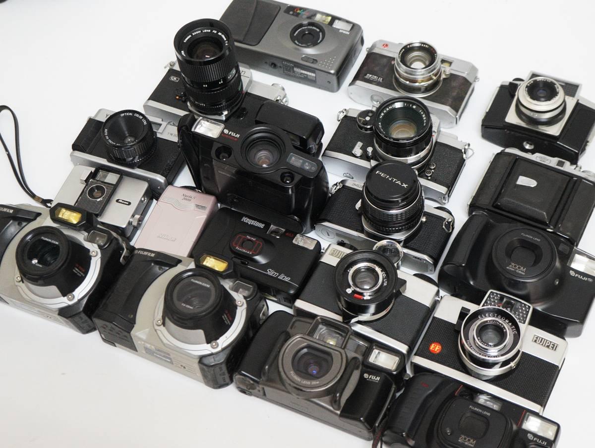 □ 種類色々 カメラ20台まとめて 一眼レフ/フィルム/コンパクト/蛇腹 Canon/PETRI/KONICA/FUJI/Nikon/RICOH等 動作未確認 中古 現状品 ③