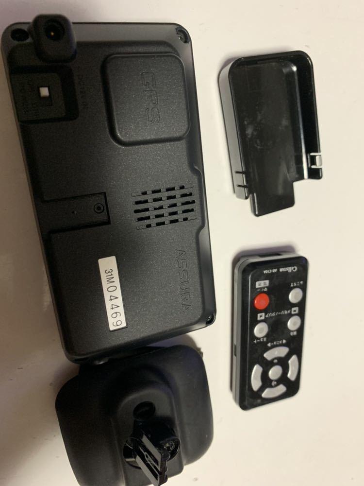 Cellstar セルスター GPSレーダー探知機 AR-950AT 3.2ワイド画面 ワンボディモデルmicro SDカード付き_画像2
