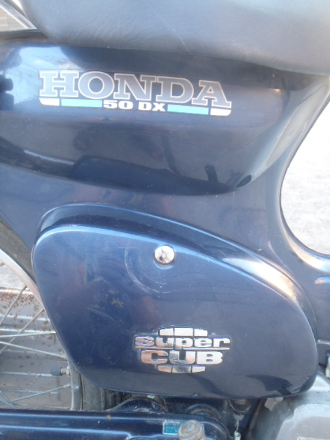 バイク 二輪車 ★HONDA ホンダ スーパーカブ 50DX 本体 書類あり 新品購入バッテリー付 [経年品]★[現状渡し] 出品条件要確認 801A_画像9