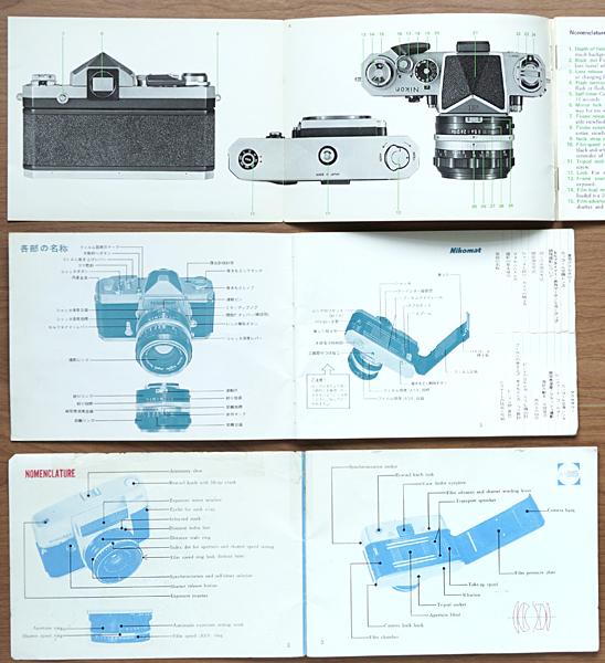 ●ニコン旧製品取説(日本語、英文)各種/NikonF,FTn,FM2,NIKOREX AUTO35,レンズx2他_画像2