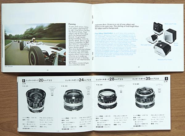 ●ニコン旧製品取説(日本語、英文)各種/NikonF,FTn,FM2,NIKOREX AUTO35,レンズx2他_画像4