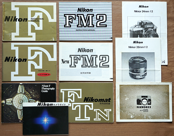 ●ニコン旧製品取説(日本語、英文)各種/NikonF,FTn,FM2,NIKOREX AUTO35,レンズx2他