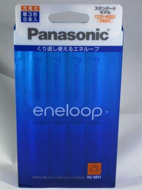 ■ Panasonic エネループ 単3形 8本パック スタンダードモデル (BK-3MCC/8C)