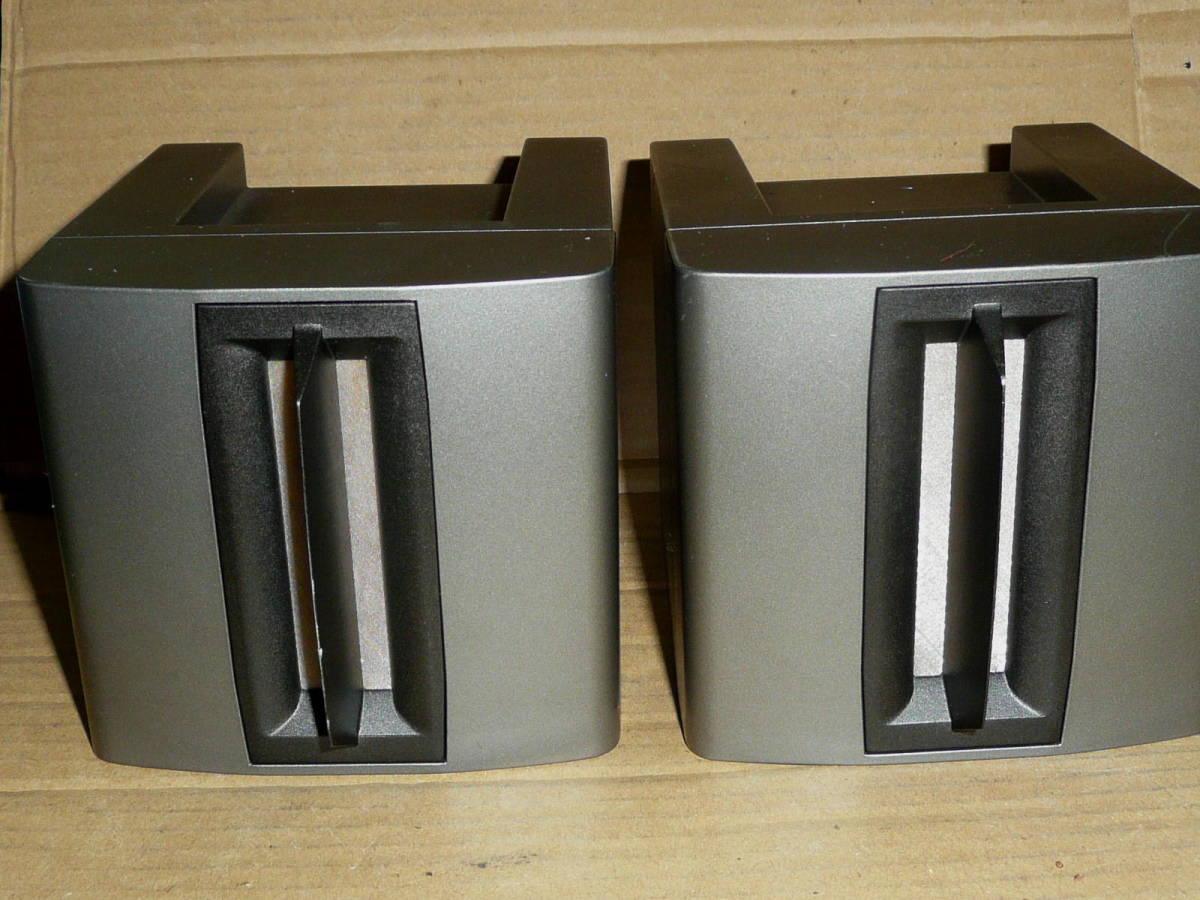 テク二クスSB-8000リーフトゥイーターペア国産動作品