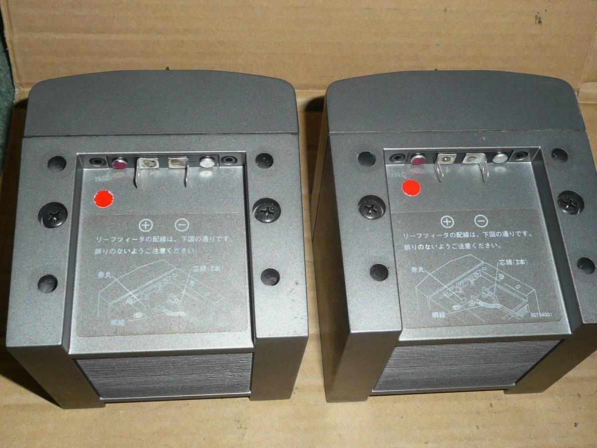 テク二クスSB-8000リーフトゥイーターペア国産動作品_画像6