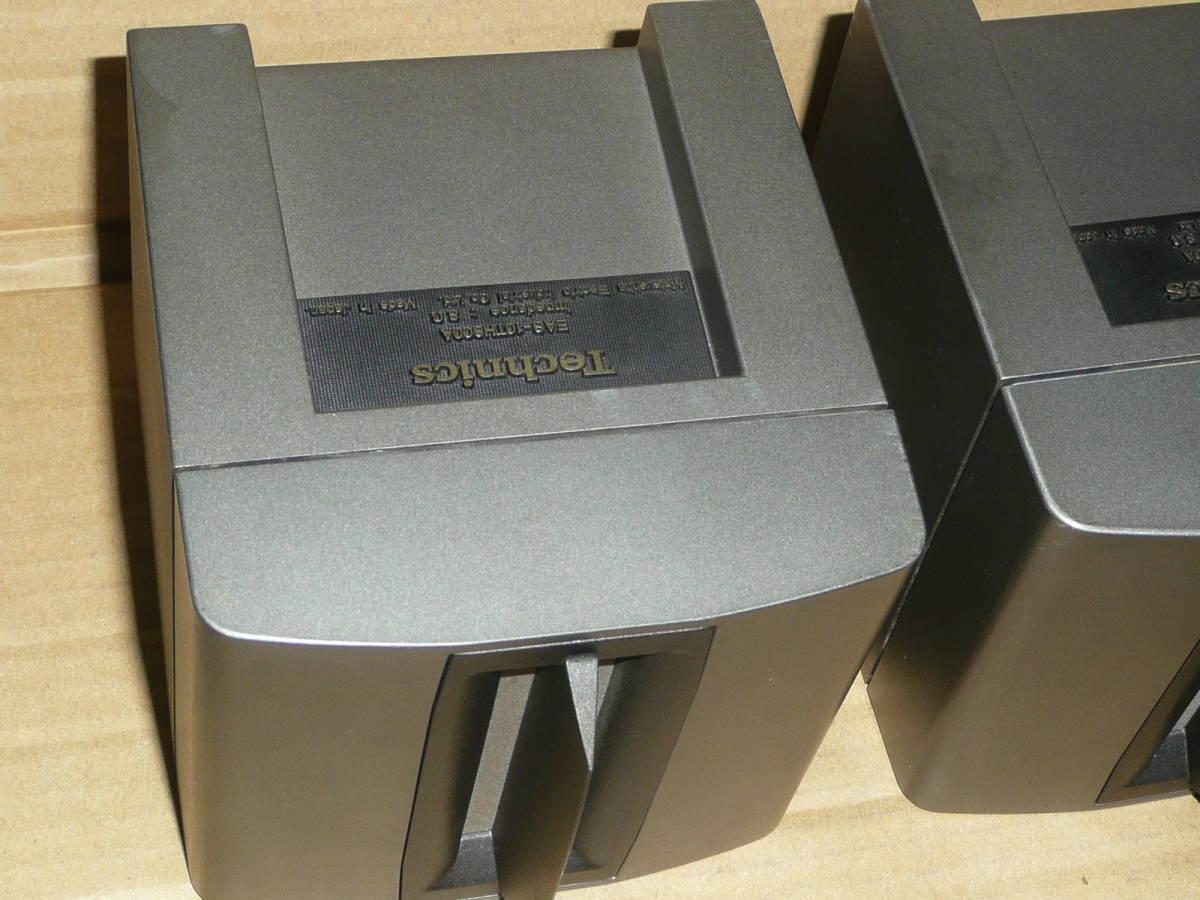 テク二クスSB-8000リーフトゥイーターペア国産動作品_画像8