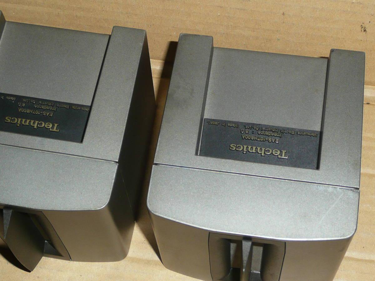 テク二クスSB-8000リーフトゥイーターペア国産動作品_画像9