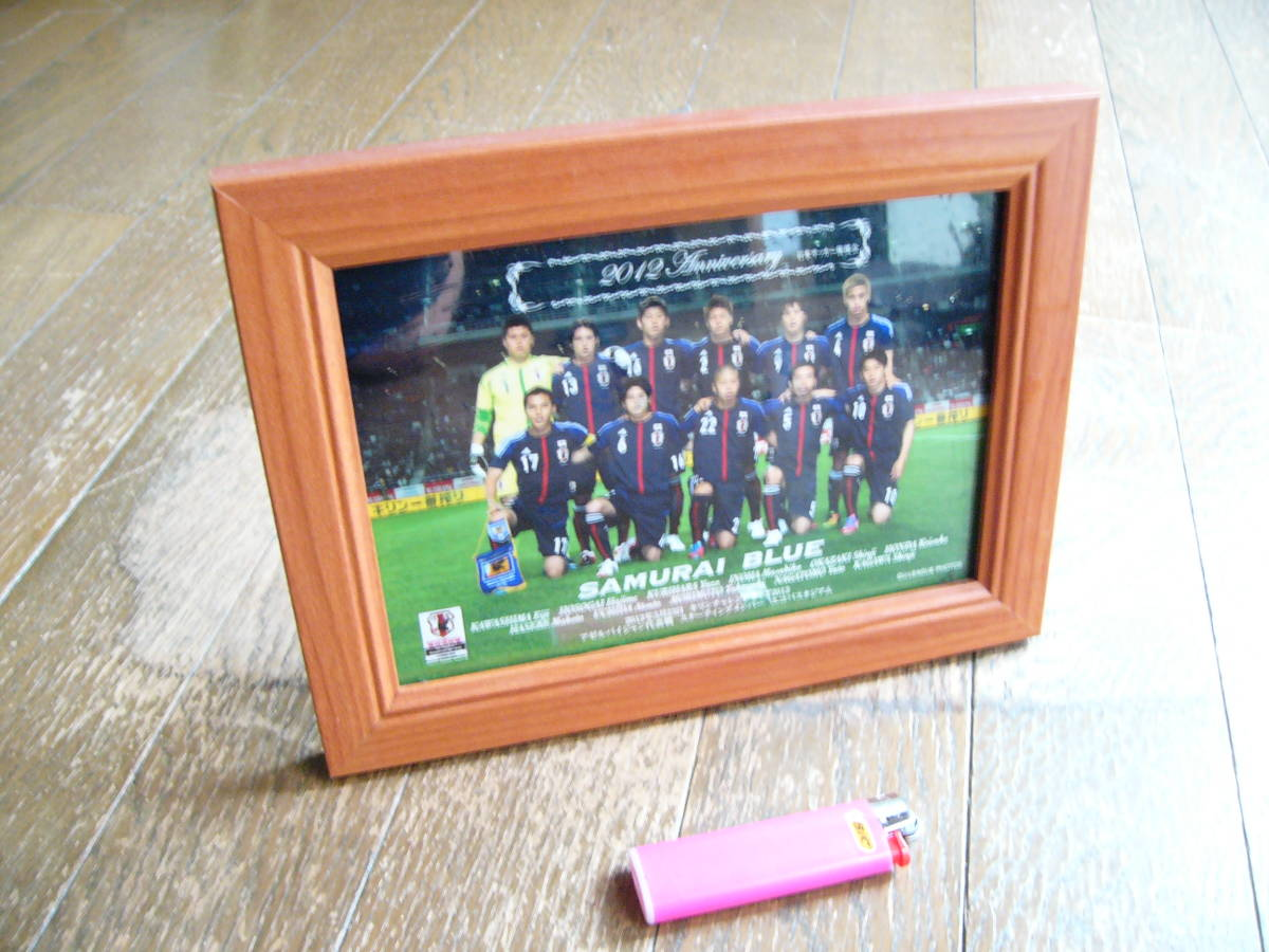 2012年5月23日 キリンチャレンジカップ2012 対 アゼルバイジャン エコパスタジアム ポートレート_画像1