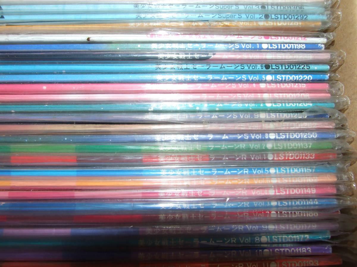 中古LD 大量!! セーラームーンシリーズ(オリジナル、R、S、SuperSなど) 44枚セット_画像3