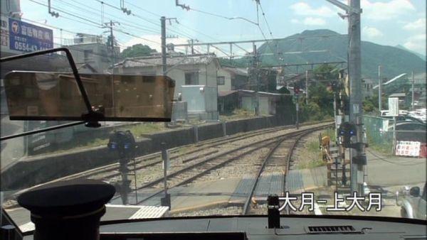 8000系フジサン特急 大月駅~河口湖走行展望 鉄道日和 富士急行線