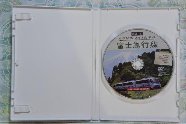 8000系フジサン特急 大月駅~河口湖走行展望 鉄道日和 富士急行線 _画像8
