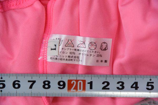 ブルマー、小松ニット T8015 ピンク、サイズL ナイロン80% ポリウレタン20%_画像4