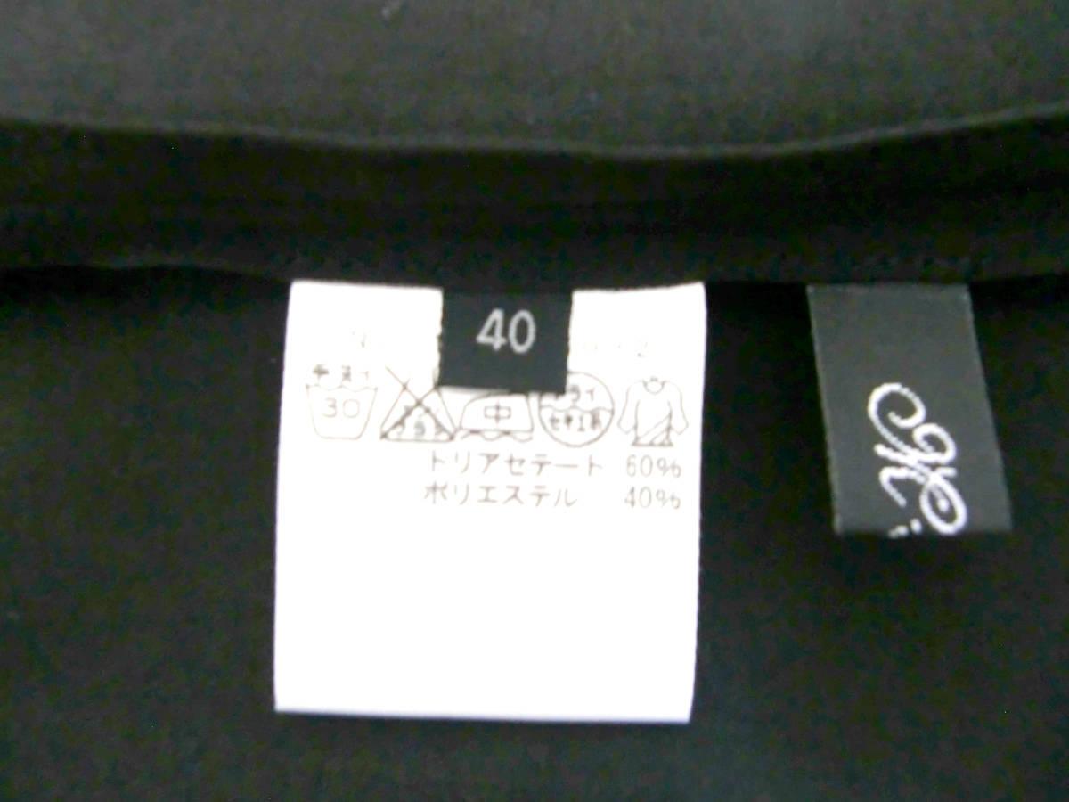 M・Fil エムフィル ブラウス トップス 40_画像3