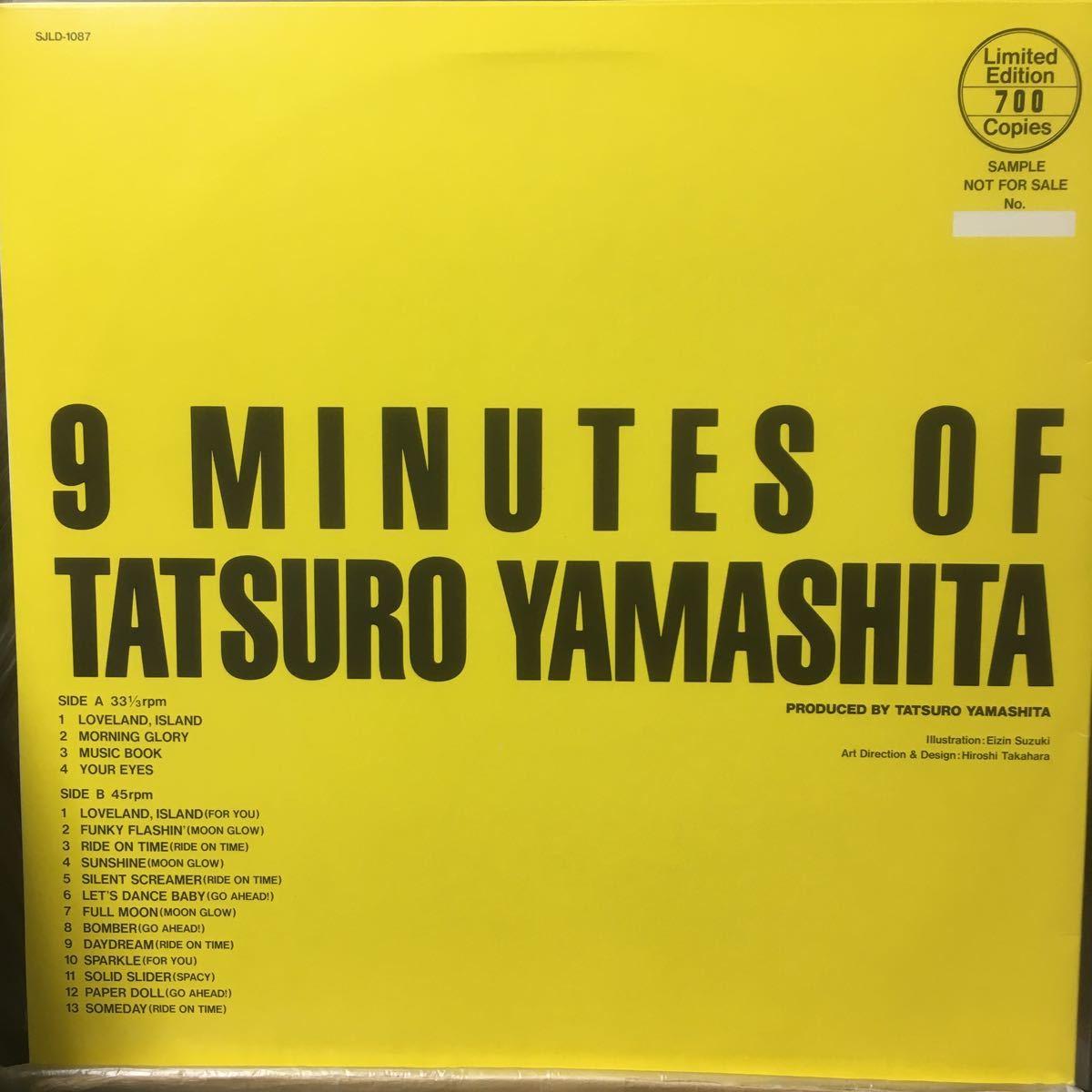 DJ COPY★山下達郎/9 MINUTES OF TATSURO YAMASHITA 限定700枚 ピクチャー・レコード SJLD-1087_画像4