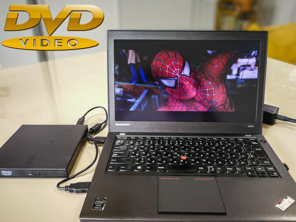 Lenovo ThinkPad X240s DVD Special Core i5-4210U 4GB HDD/500GB 12.5 TwinBattery Time/4h30m Win10