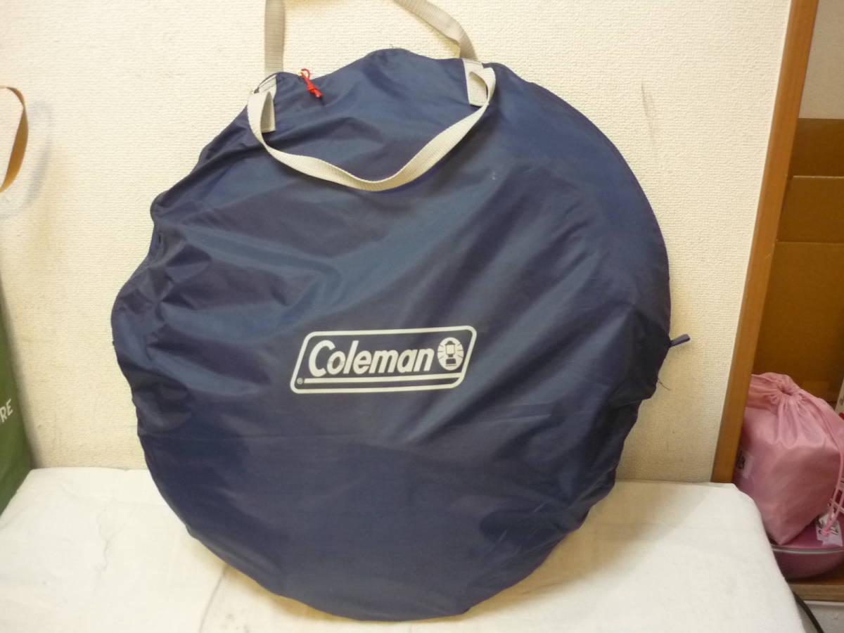 サンシェード『コールマン クイックアップIGシェード モデル.2000033132』中古