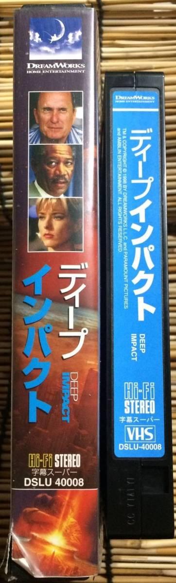 即決〈同梱歓迎〉VHS ディープインパクト 字幕スーパー モーガン・フリーマン他 ビデオ◎その他多数出品中∞_画像3