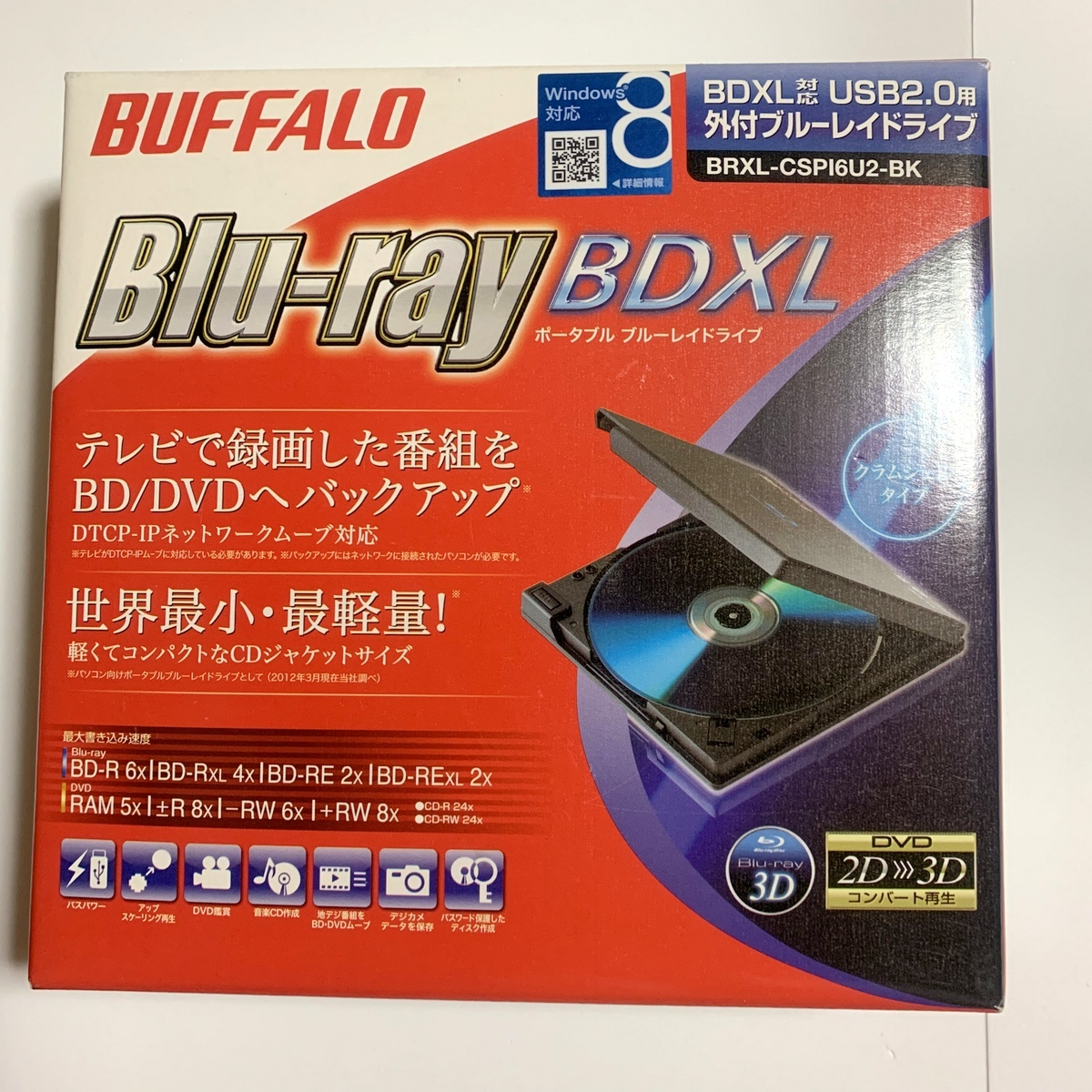 【1週間レンタル商品 返送料込】BUFFALO ポータブル ブルーレイ DVDドライブ DTCP-IPムーブ対応 BRXL-CSPI6U2-BK