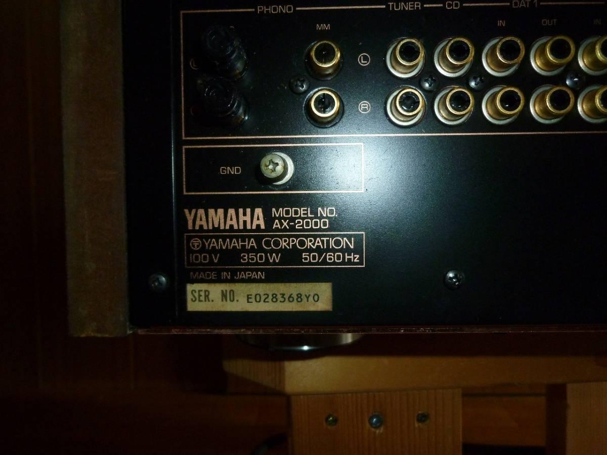 YAMAHA プリメインアンプ AX-2000 ジャンク 送料込み_画像5