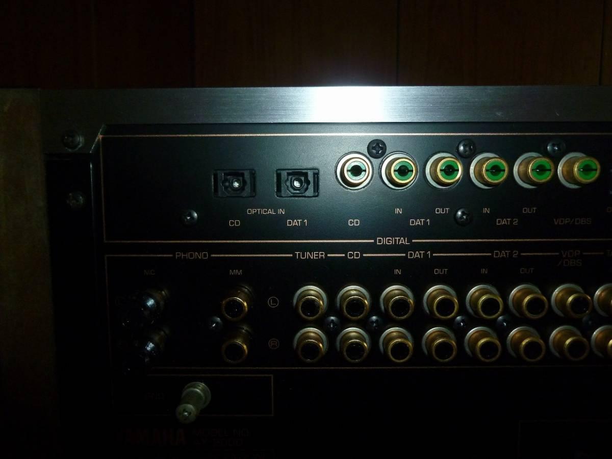 YAMAHA プリメインアンプ AX-2000 ジャンク 送料込み_画像6