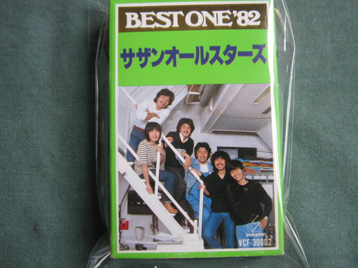 サザンオールスターズ カセットテープ BEST ONE '82 中古品