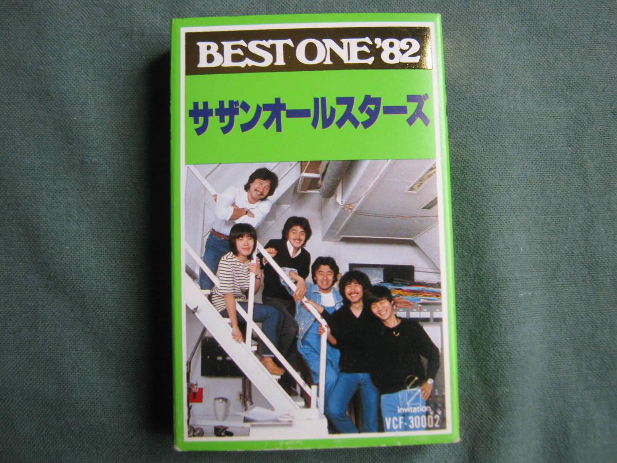 サザンオールスターズ カセットテープ BEST ONE '82 中古品_画像2