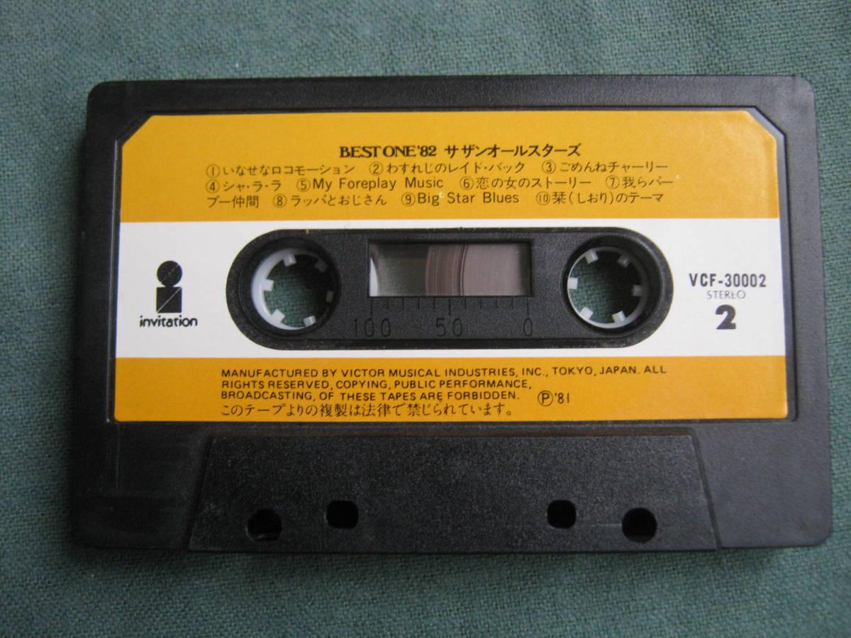 サザンオールスターズ カセットテープ BEST ONE '82 中古品_画像6
