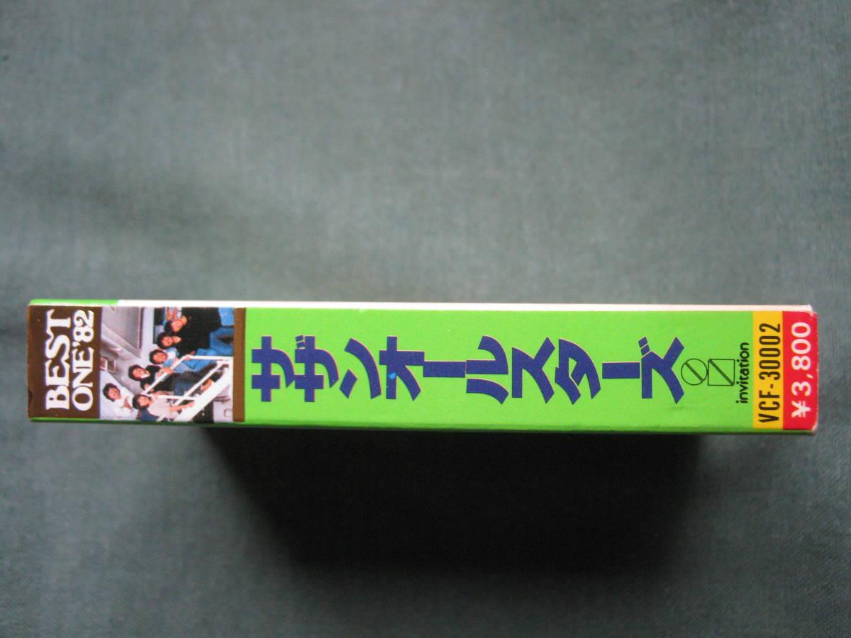 サザンオールスターズ カセットテープ BEST ONE '82 中古品_画像8