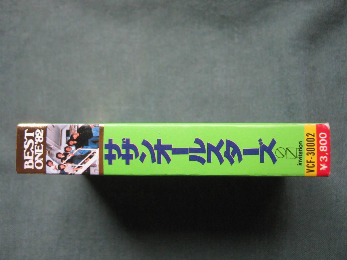 サザンオールスターズ カセットテープ BEST ONE '82 中古品_画像9