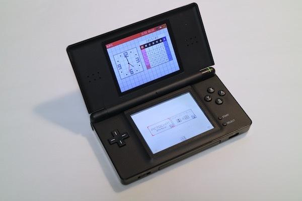 ニンテンドーDS Lite(中古動作確認、ブラック)、ACアダプター、金属製専用ペン、専用布製ケースのセット_画像2