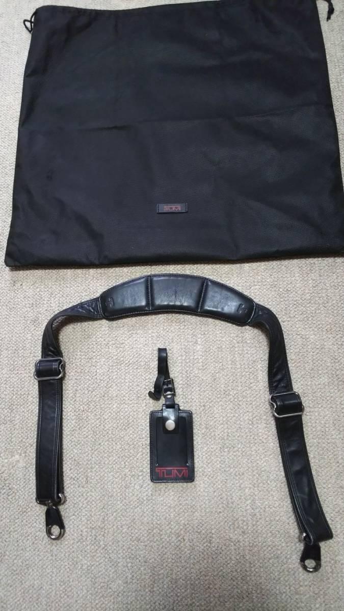 TUMI ビジネスショルダーバッグ 黒レザー(型番96111D4)_画像10