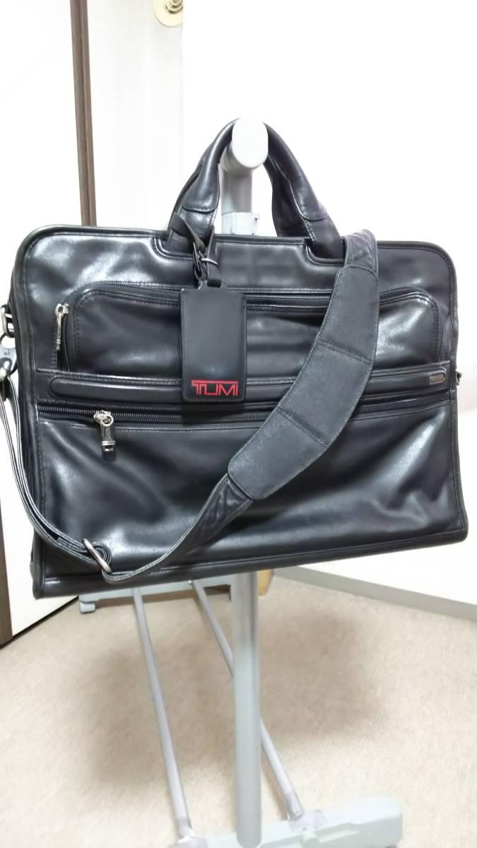 TUMI ビジネスショルダーバッグ 黒レザー(型番96111D4)