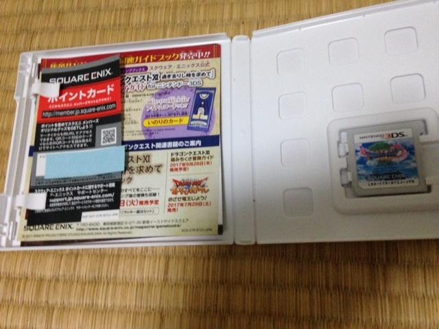 ★1円スタート★送料無料 Newニンテンドー2DS LL本体 + ドラクエ11_画像3