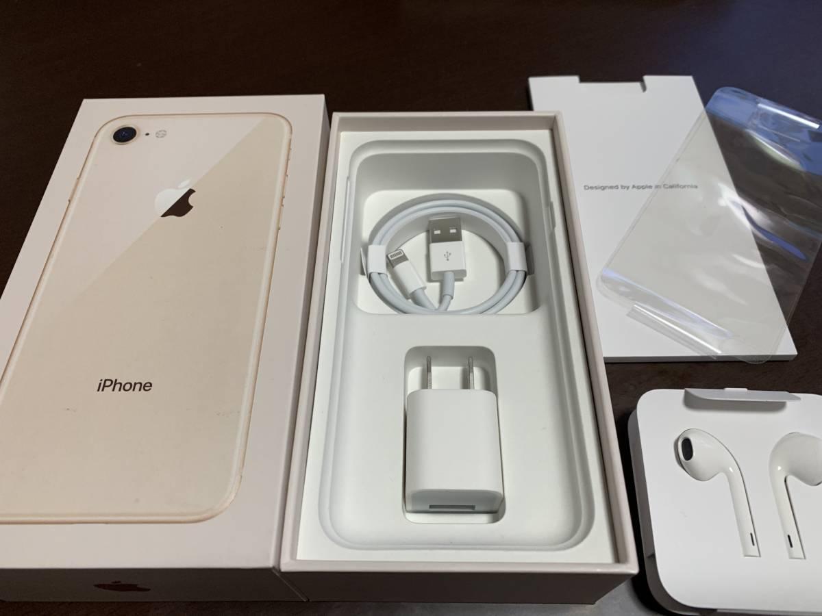 iphone 8 ゴールド 64GB_画像3