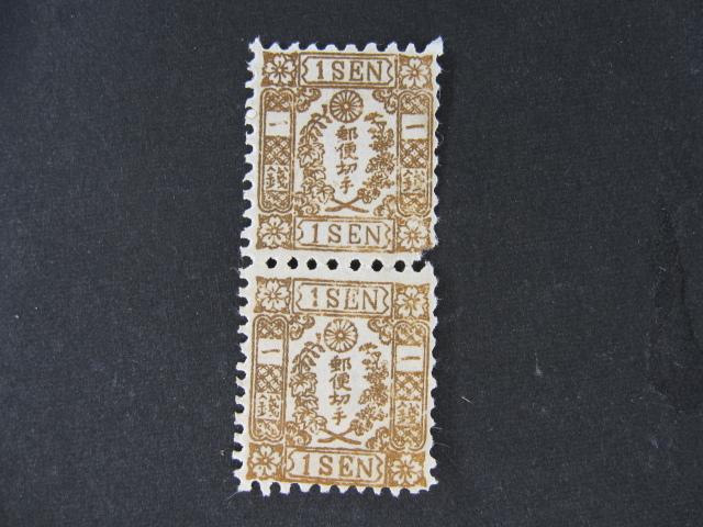 本物保証 0810X 洋紙改色桜1銭 カナ無し 2連未使用 1875年 極美 送料無料