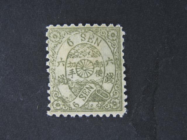 本物保証 0811X 和紙桜6銭 b型イ号 未使用 1874年 極美 送料無料