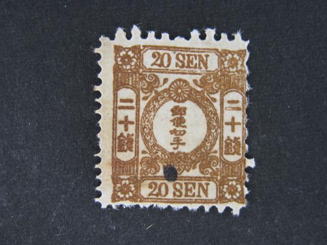 本物保証 0812X 洋紙改色桜20銭 みほん切手? 墨点あり 1875年 極美 送料無料
