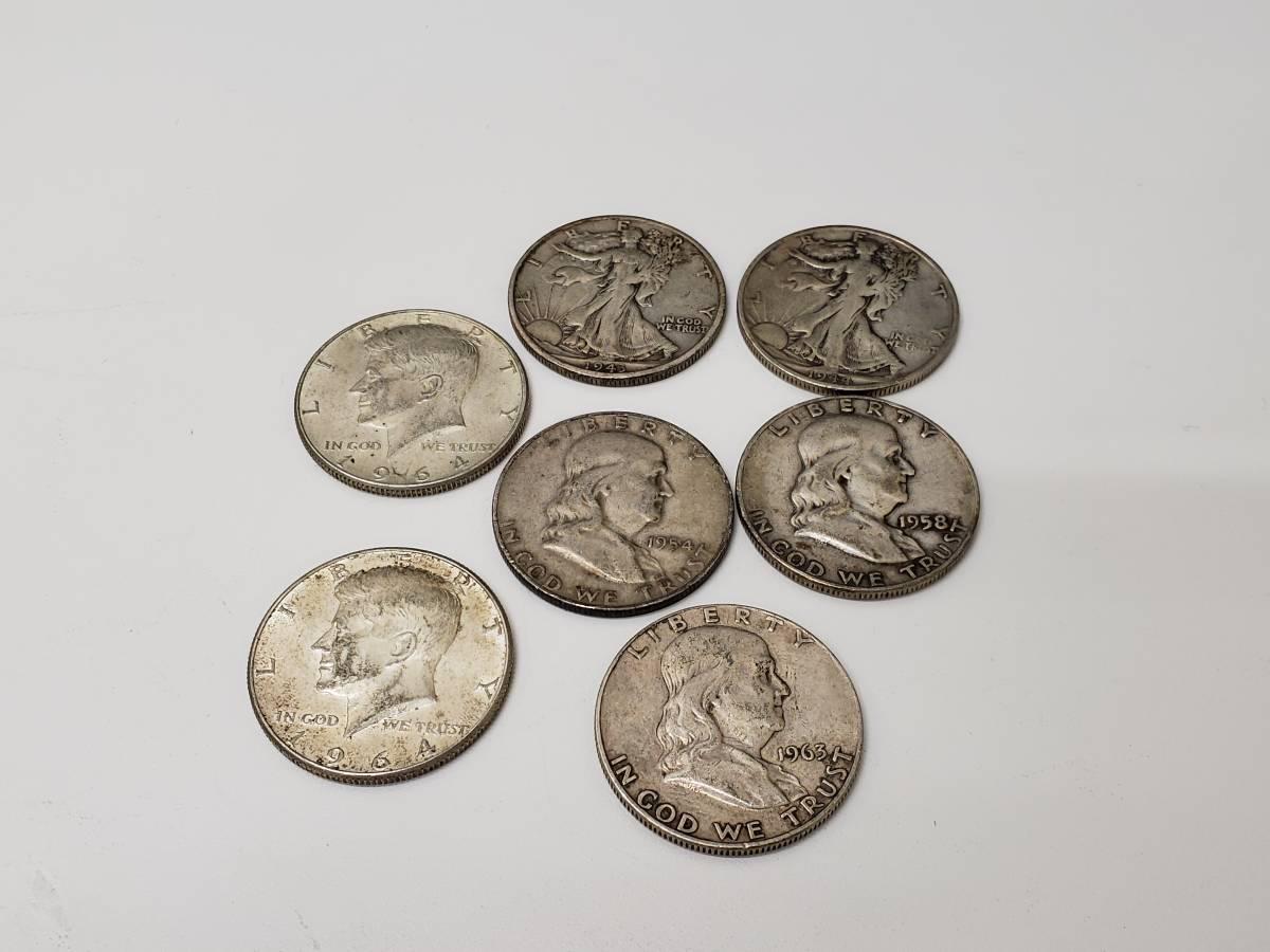 4840■外国貨幣 アメリカ50セント銀貨 7枚 まとめ ウォーキングリバティ ベンジャミンフランクリン ハーフダラー硬貨1/2ドルシルバー
