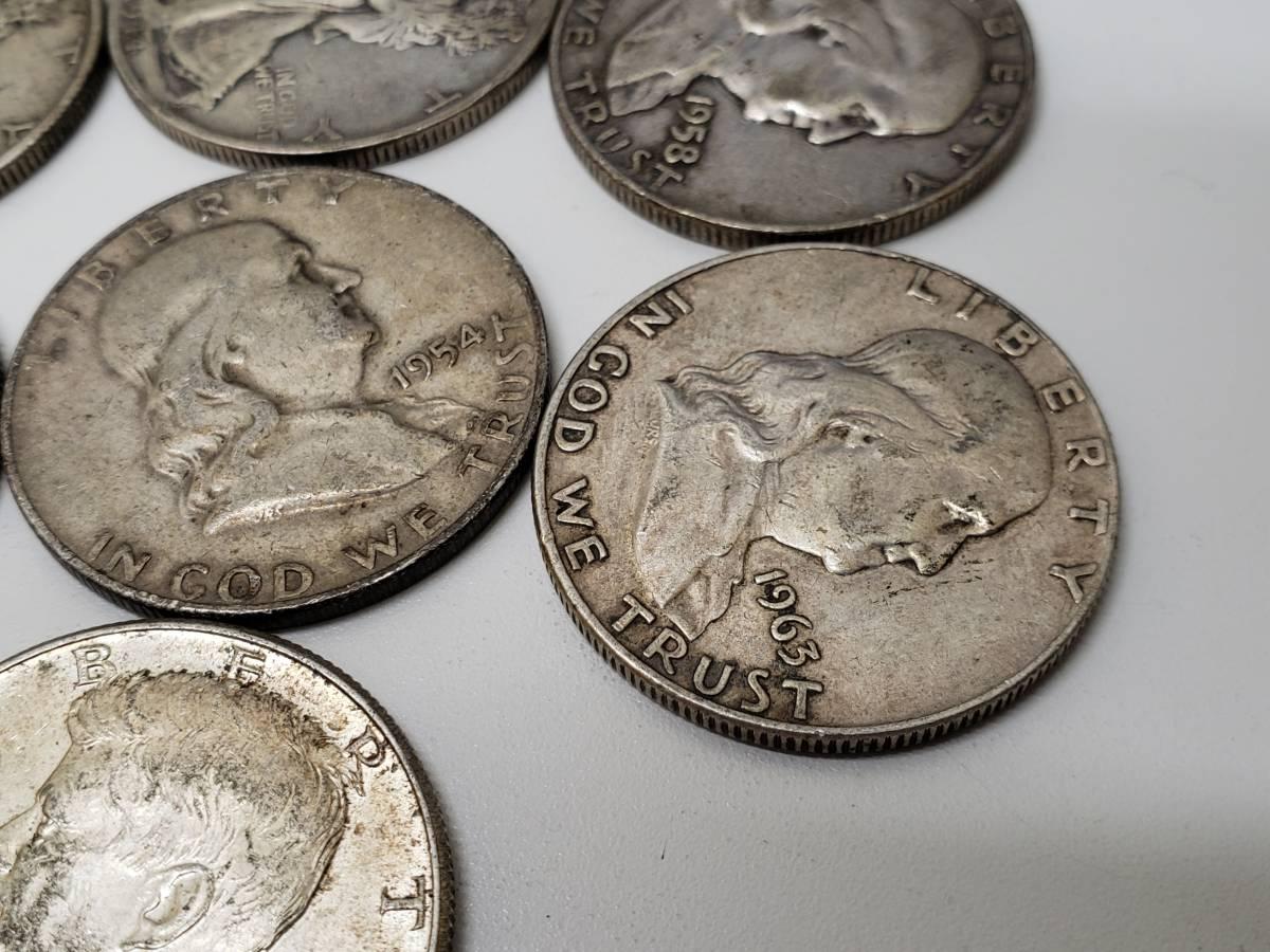 4840■外国貨幣 アメリカ50セント銀貨 7枚 まとめ ウォーキングリバティ ベンジャミンフランクリン ハーフダラー硬貨1/2ドルシルバー_画像6